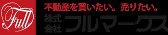 松戸・流山・柏の新築一戸建てをお探しなら株式会社フルマークスにおまかせ下さい。